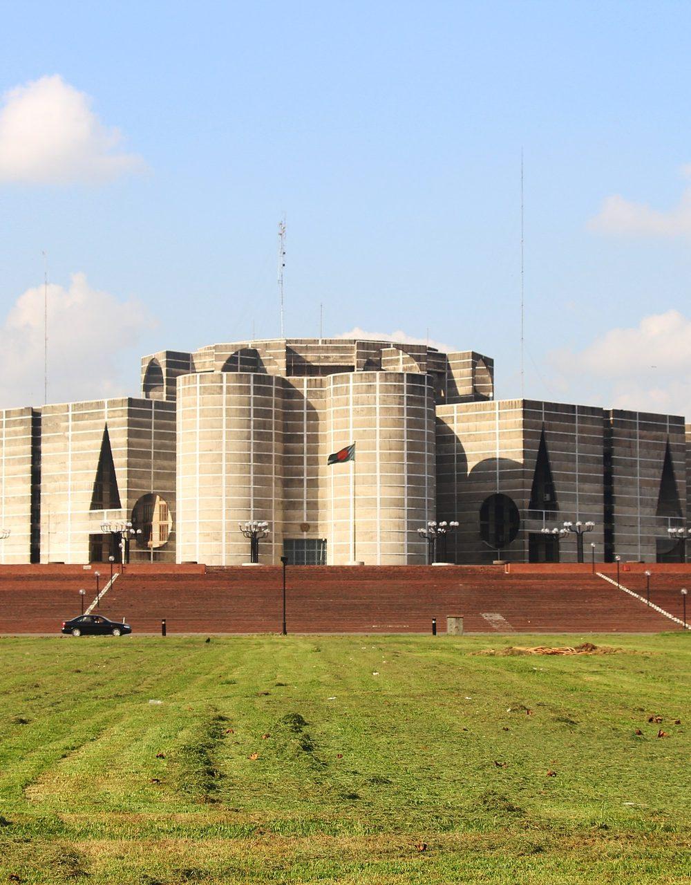 Bangladesh Parliament
